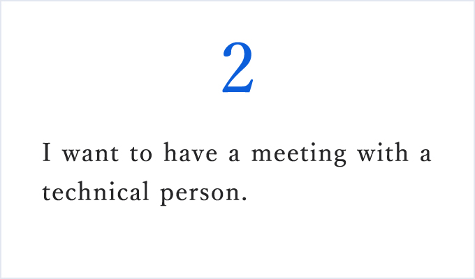 I want to have a meeting with a technical person.